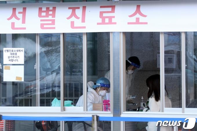 4일 오후 서울 동대문구 보건소 선별진료소에서 시민들이 신종 코로나바이러스 감염증(코로나19) 진단 검사를 받기 위해 대기하고 있다. /뉴스1 © News1 황기선 기자