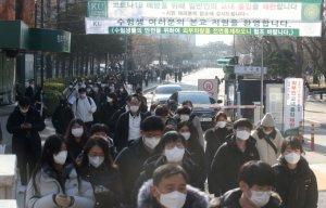 '수험생 60만명' 대이동… 무증상자 여러 전형 응시로 감염 확산