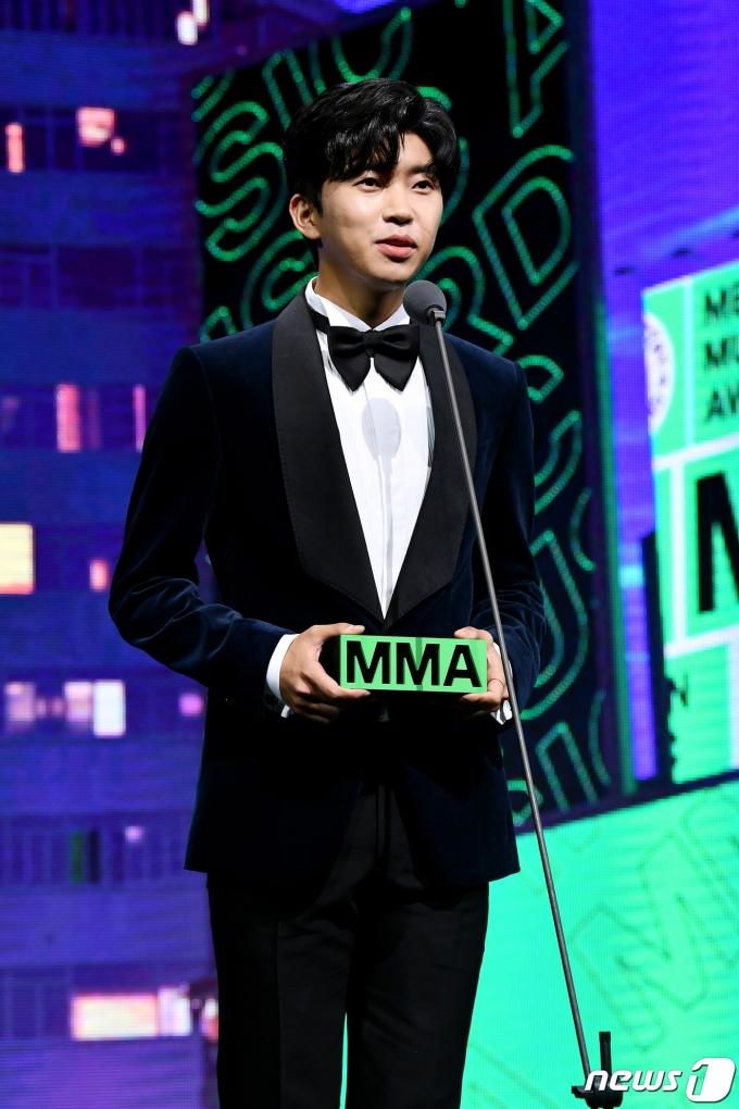 '미스터트롯' 임영웅이 5일 오후 7시 열린 'MMA 2020'(멜론뮤직어워드 2020)에 참석해 'TOP10'상을 수상한 뒤 소감을 말하고 있다. (카카오 제공) 2020.12.5/뉴스1 © News1 권현진 기자