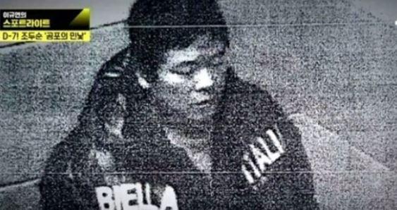 아동 성폭행범 조두순(68)이 출소를 일주일 앞둔 가운데 수감 생활 중 이상행동을 한 것으로 알려졌다. /사진=JTBC 방송화면 캡처