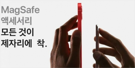 애플의 무선충전기 '맥세이프(MagSafe) 듀오'의 내구성이 취약하다는 지적이 제기됐다. /사진=애플 제공