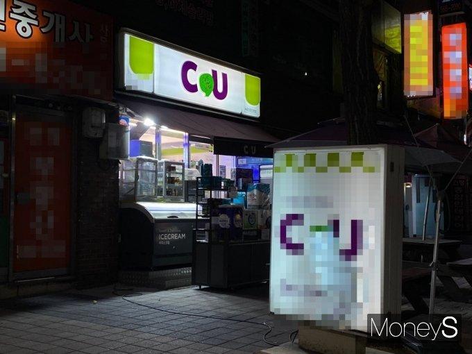 씨유(CU)에 따르면 5일~6일 밤 9시부터 다음날 오전 9시까지 서울 소재 점포의 식사류 제품 매출은 전주주말대비 40% 증가했다. /사진=정소영 기자