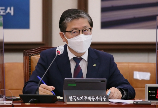 변창흠 국토교통부 장관 후보자는 최근 국토부와 서울 도심 주택공급방안을 검토하는 것으로 전해졌다. /사진=머니투데이