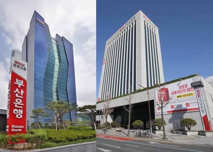 부산 남구에 소재한 부산은행 본점(왼쪽)과 창원 마산회원구에 위치한 경남은행 본점 전경./사진=각 사
