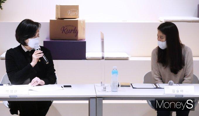 [머니S포토] 박영선 장관 발언 경청하는 김슬아 마켓컬리 대표
