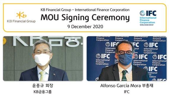 KB금융그룹이 9일 세계은행(World Bank) 산하 IFC(Internation Finance Corporation)와 포괄적 업무 협력을 위한 업무협약을 체결했다. 사진은 비대면 방식으로 진행된 협약식에 참석한 윤종규(왼쪽) KB금융지주 회장과 IFC의 알폰소 가르시아 모라(Alfonso Garcia Mora) 아시아·태평양 담당 부총재 모습./사진=KB금융