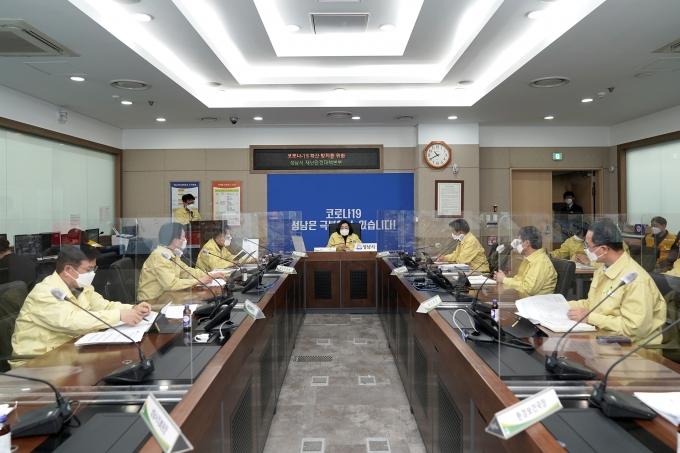 은수미 성남시장이 성남시재난안전대책본부 회의를 주재하고 있다. / 사진제공=성남시