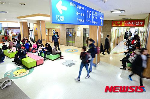 4세대 실손의료보험이 내년 7월 도입되기로 확정되며 이에 대한 관심이 커지고 있다. 사진은 서울에 있는 한 병원./사진=뉴시스