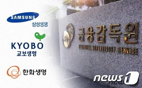 """[단독] 즉시연금 반환소송 확전… 미래에셋 """"200억 못 준다"""" 불복 소송"""