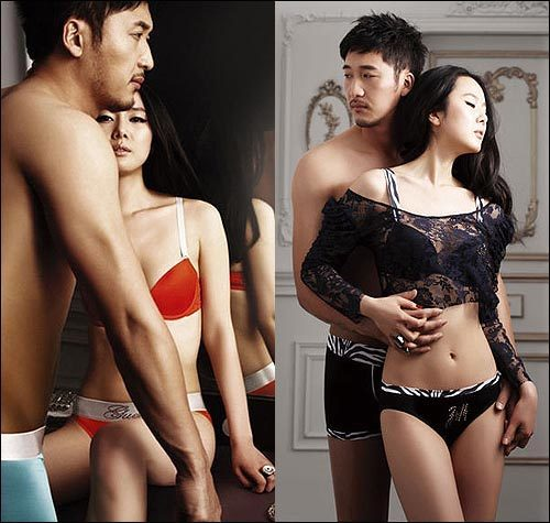 이택근의 전 연인이자 배우 윤진서의 화보가 재조명됐다. /사진=게스 언더웨어 제공