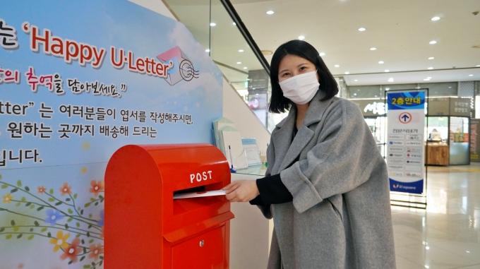 유∙스퀘어는 내년 1월 10일까지 1층 영풍문고 앞 실내공간에 시민의 마음을 전하는 느린 우체통 'Happy U·letter'를 운영한다/사진=유·스퀘어 제공.