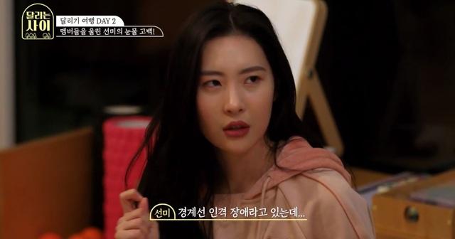 가수 선미가 5년 전 '경계선 지능장애' 진단을 받았다고 언급했다. /사진=뉴시스(엠넷)
