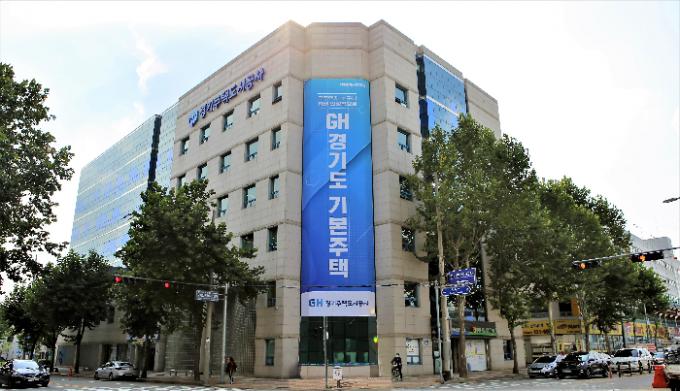 경기주택도시공사(사장 이헌욱, 이하 'GH')는 '2020 대한민국 일자리 어워드'에서 고용노동부 장관상을 수상했다고 17일 밝혔다. / 사진제공=경기주택도시공사