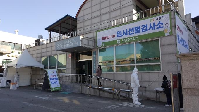 남양주시, 코로나19 임시선별검사소 운영 통해 시민불안 해소 노력. / 사진제공=남양주시