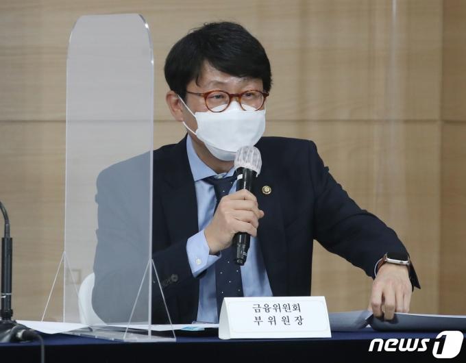 도규상 금융위원회 부위원장이 지난 18일 코스피 호황을 틈타 개인투자자들을 대상으로 부당이득을 취하는 범죄에 대해 엄중대처하겠다고 밝혔다./사진=뉴스1
