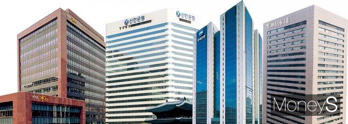 (왼쪽부터) KB국민은행, 신한은행, 우리은행, 하나은행/사진=각 은행