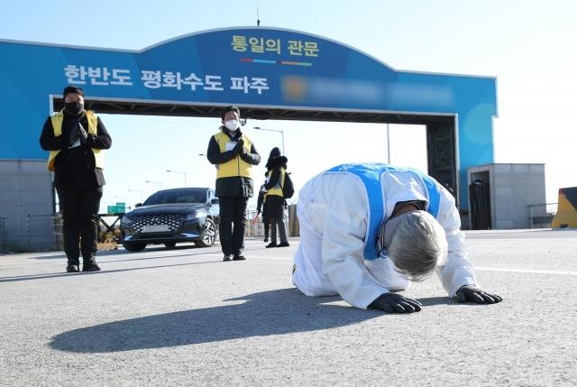 """이재강 경기도 평화부지사 """"통일은 머리가 아니라 가슴으로 해야"""""""