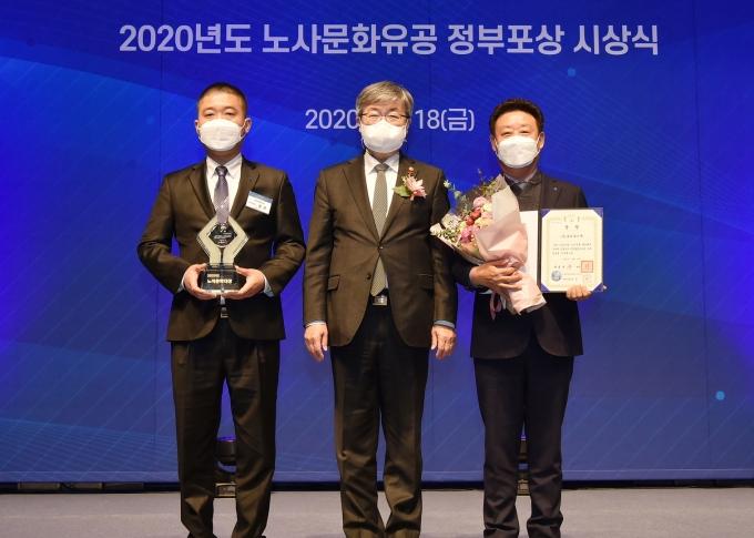 대유에이텍이 2020 노사문화대상 대통령상을 수상했다. / 사진=대유위니아그룹