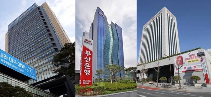 (왼쪽부터) 대구은행, 부산은행, 경남은행 본사 전경./사진= 각 사