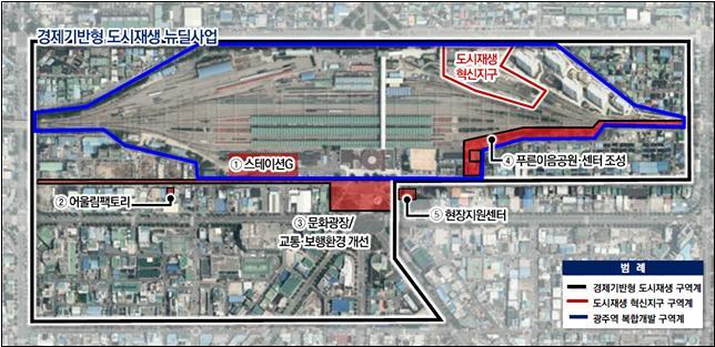 광주역 도시재생 복합개발사업 위치도./사진=광주광역시