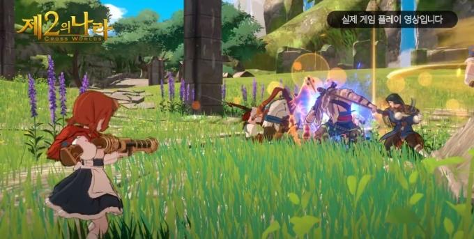넷마블의 MMORPG(다중접속역할수행게임) '제2의나라'는 일본 애니메이션 스토디오인 지브리의 대표 IP(지식재산권)인 '니노쿠니'를 모바일로 제작한 게임이다. /사진=넷마블 제공