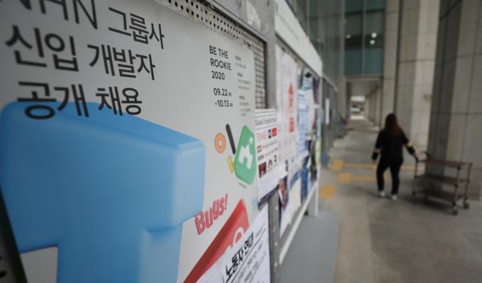 한국이 사상 처음으로 사망자수가 출생아수를 추월했다. 지난해 출생아 수는 27만명대까지 줄었으나 사망자 수가 늘면서 '인구 데드크로스'(dead cross) 현상이 발생했다./사진=뉴스1 허경 기자