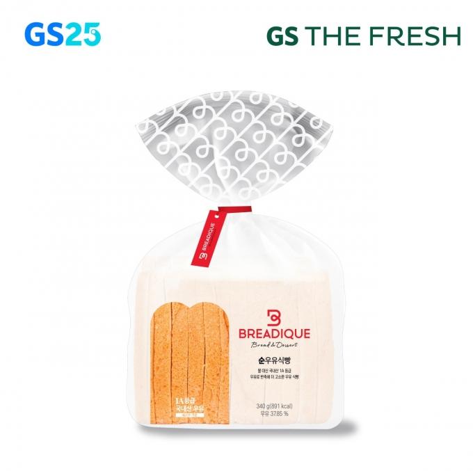 GS리테일이 운영하는 GS25와 슈퍼마켓 GS더프레시는 5일 새로운 빵 브래드 브레디크를 내놨다고 밝혔다. /사진=GS리테일 제공