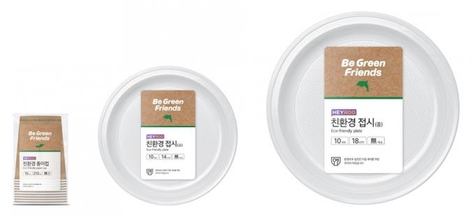 CU는 5일 점포에서 판매하고 있는 종이컵, 접시류 일회용품을 친환경 제품으로 새롭게 출시한다. /사진=CU