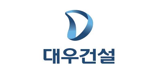 [특징주] 대우건설, 국내외 '대형 공사 수주'에 15% 상승