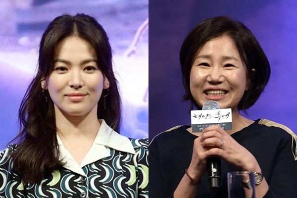 배우 송혜교가 김은숙 작가와 5년만에 재회한다. /사진=KBS 제공