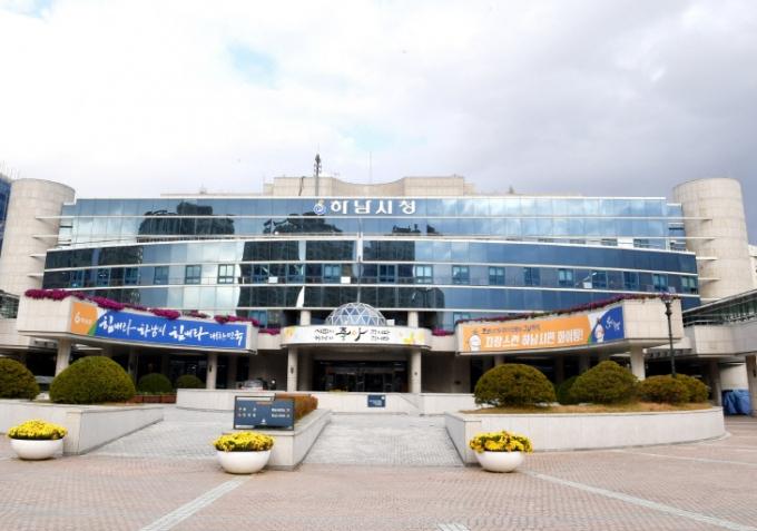 하남시(김상호 하남시장)는 '전문분야 시민감사관'을 이달 15일까지 공개모집한다고 5일 밝혔다. / 사진제공=하남시