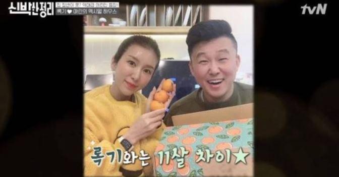 방송인 홍록기 아내 김아린 직업에 관심이 모아진다. /사진=tvN 방송캡처