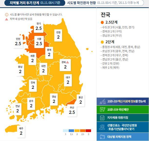 13일 0시 기준 1주간 일평균 지역발생 확진자는 593.3명이다. /인포그래픽=질병관리청