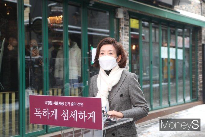 나경원 전 의원이 13일 서울 용산구 이태원 먹자골목에서 서울시장 출마 선언을 했다. /사진=국회사진취재단