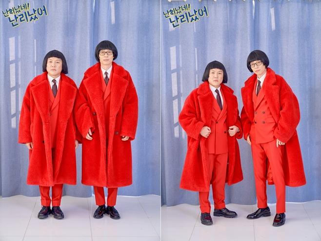 tvN의 새로운 예능 프로그램 '유퀴즈 온 더 블럭'의 스핀오프 '난리났네 난리났어'(연출 박근형)가 28일 시청자들을 찾아간다. /사진=tvN 제공