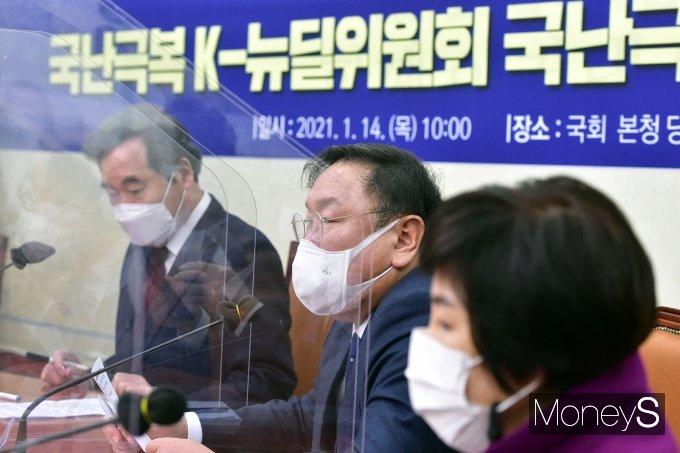 [머니S포토] 국난극복본부 점검회의서 발언하는 김태년