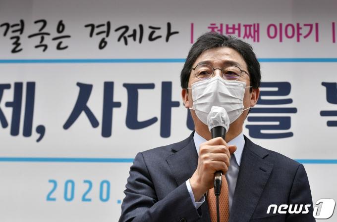 """유승민 전 국민의힘 의원은 14일 대법원이 박근혜 전 대통령에 대해 징역 20년을 확정하자 """"대통령은 사면을 결단하라""""고 촉구했다. /사진=뉴스1"""