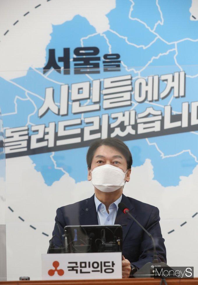 [머니S포토] 안철수 대표, 서울시 부동산 정책 발표