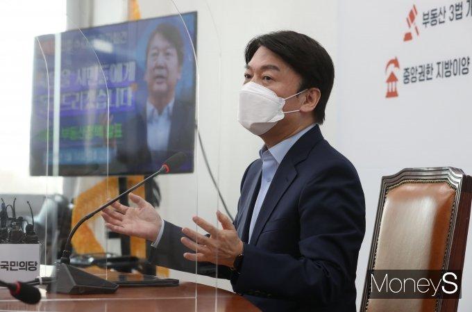[머니S포토] '안철수 국민의당 대표의 서울시 부동산 정책은?'