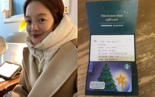 배우 황보라가 어머니의 일화를 전해 훈훈함을 자아냈다. /사진=황보라 인스타그램