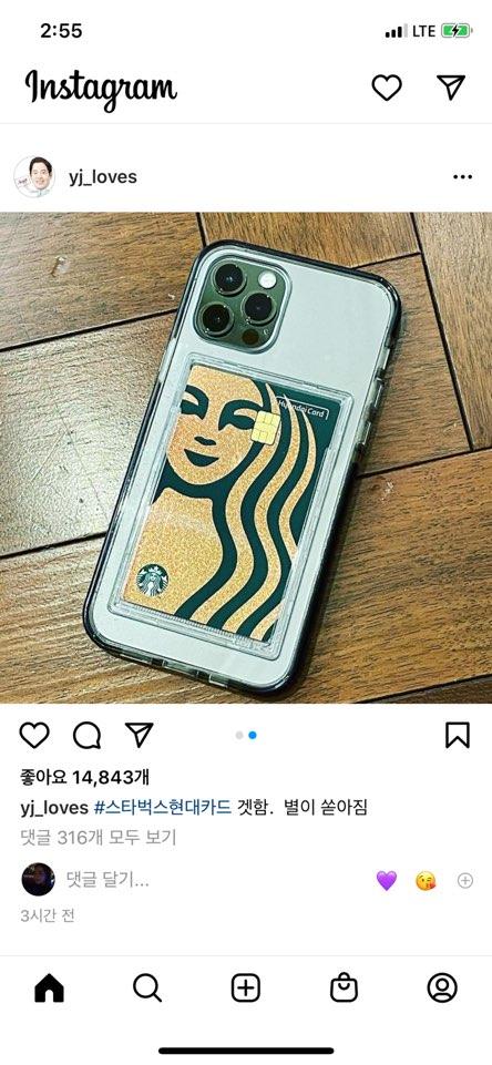 정용진 신세계그룹 부회장은 14일 자신의 인스타그램에 '스타벅스 현대카드'가 담긴 스마트폰 사진을 찍어 올렸다./사진=정용진 SNS