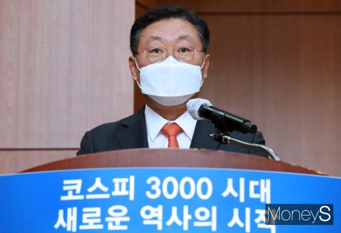 [머니S포토] 나재철 금투협회장, '코스피 3000시대 새 역사의 시작'