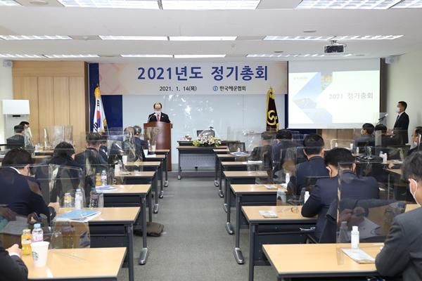 서울 여의도 해운빌딩 10층 대회의실에서 2021년도 한국해운협회 정기총회가 열리고 있다. /사진=한국해운협회