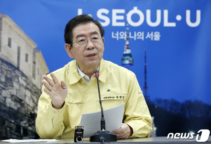 고(故) 박원순 전 서울시장/뉴스1 © News1 안은나 기자