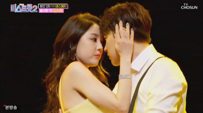 슈퍼주니어 성민이 아내 김사은을 위해 '미스트롯2'에 출연했다. /사진=TV조선 캡처