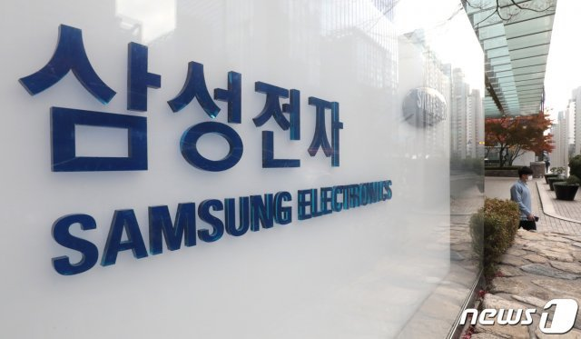 '8만8000원대' 삼성전자… 올해 주가 전망은 '맑음'