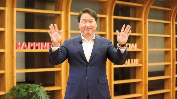 최태원 SK그룹 회장. / 사진=SK그룹