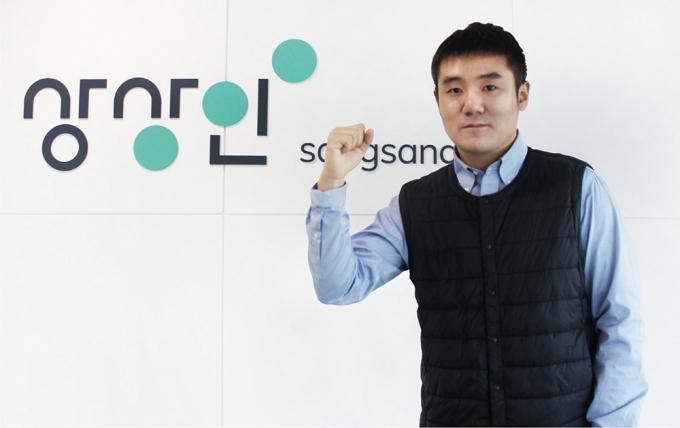 722_김태기 상상인저축은행 경영지원팀 대리가 화이팅을 외치고 있다./사진=상상인저축은행