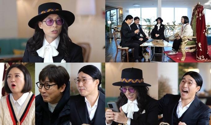 16일 오후 방송되는 MBC 예능 '놀면 뭐하니?'에서는 '카놀라 유'와 영길·동석이 예능 유망주 찾기에 나서는 두 번째 이야기가 그려진다. /사진=MBC 제공