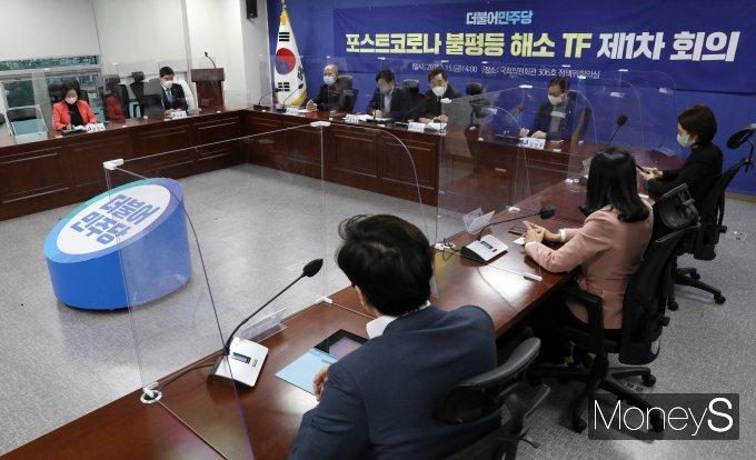 [머니S포토] 포스트코로나 불평등해소TF 1차회의서 발언하는 이낙연 대표